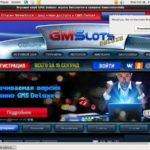 Gmslots Bank Transfer