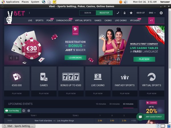 How To Bet Vbet