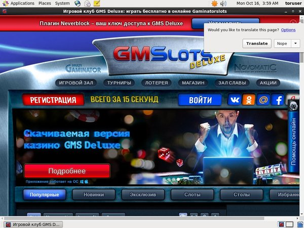 GM Slots Bet Limits